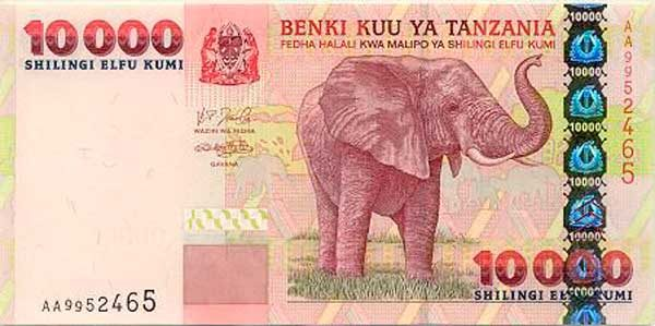 chelin shiling Tanzania